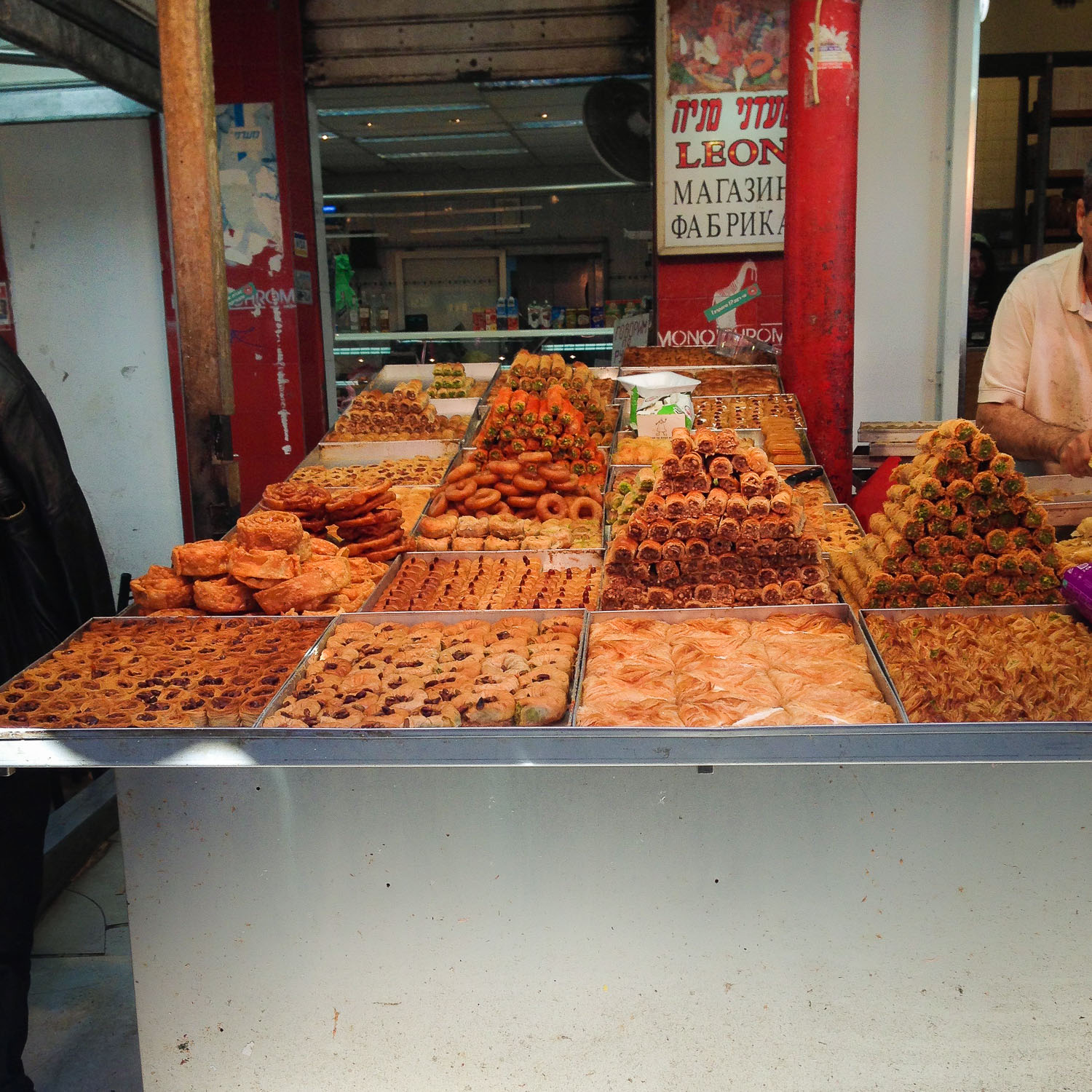Sweets at the Carmel Market, Tel Aviv (Eat Me. Drink Me.)