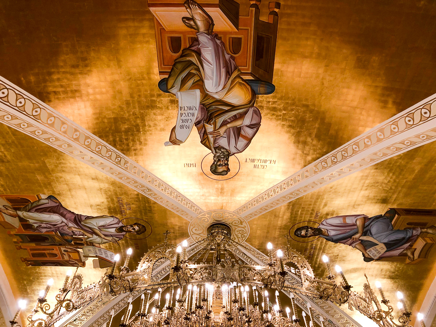 Inside the Church of St. Sava (Eat Me. Drink Me.)