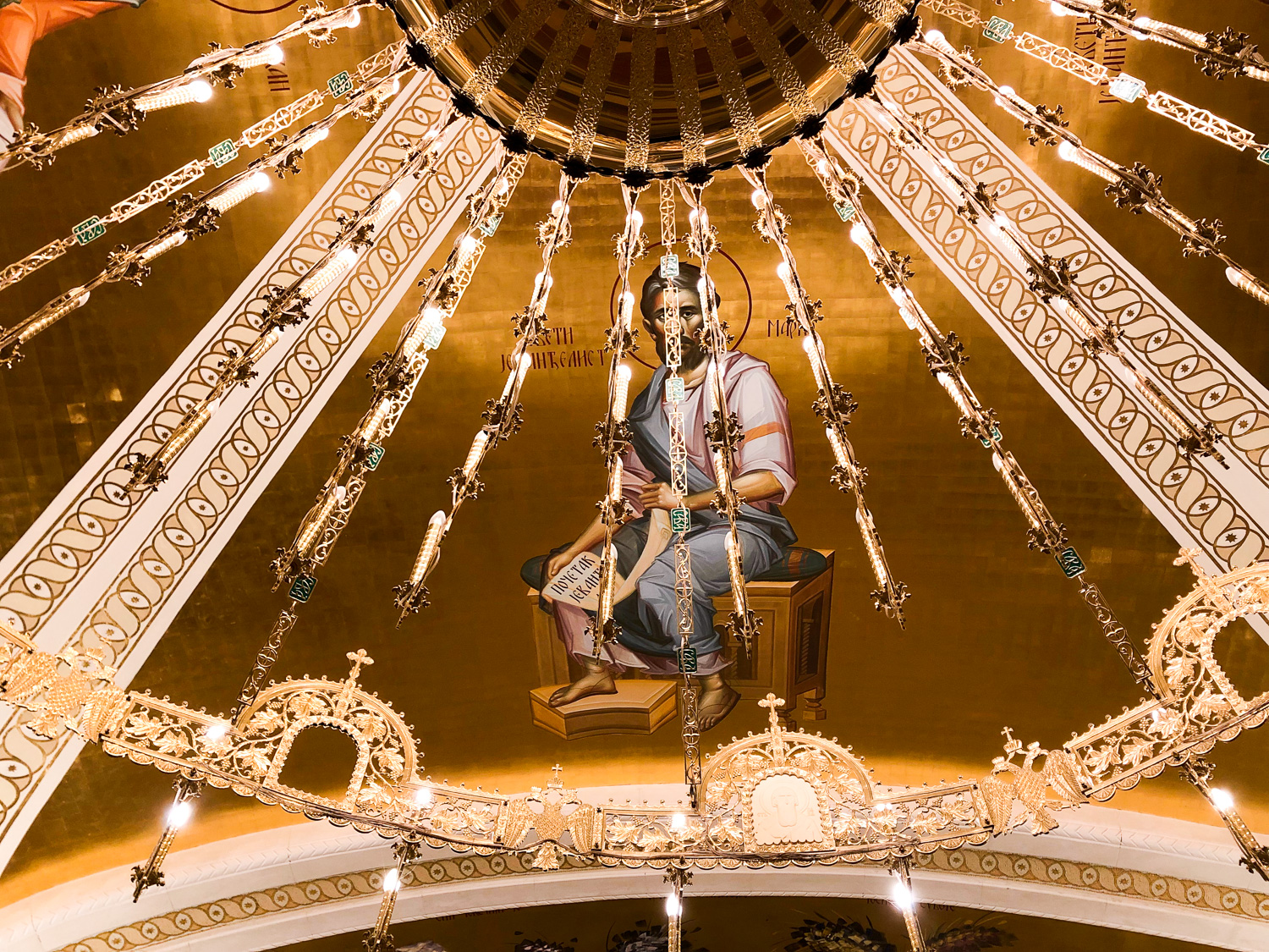 The ceiling of the Church of St. Sava (Eat Me. Drink Me.)