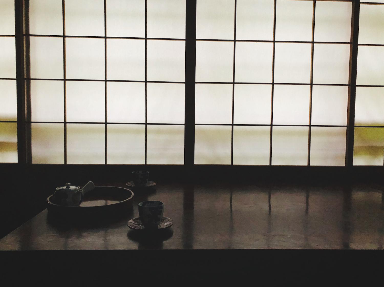 Goodnight, Hoshi Onsen (Eat Me. Drink Me.)